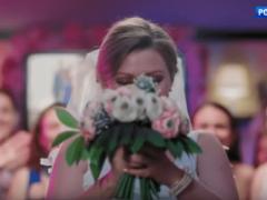 Сериал «Город невест» содержание всех серий